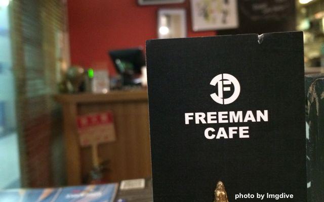 フリーマン カフェ>